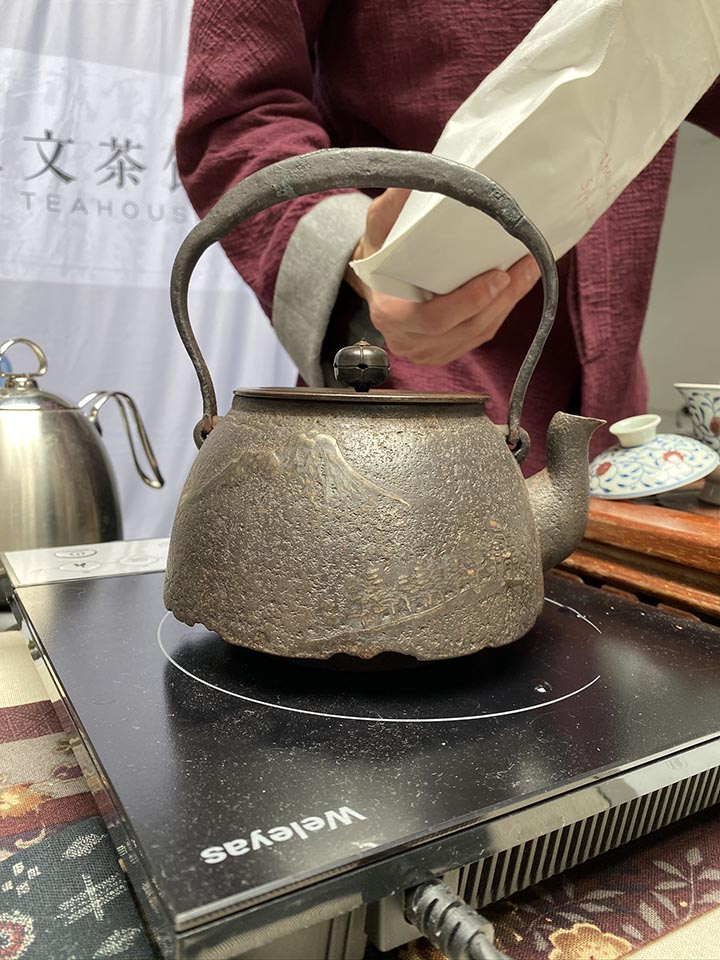 san francisco tea festival zuo wang tea